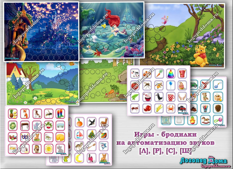 Логопедические домашние задания для детей 4-5 лет с онр скачать поздняя осень
